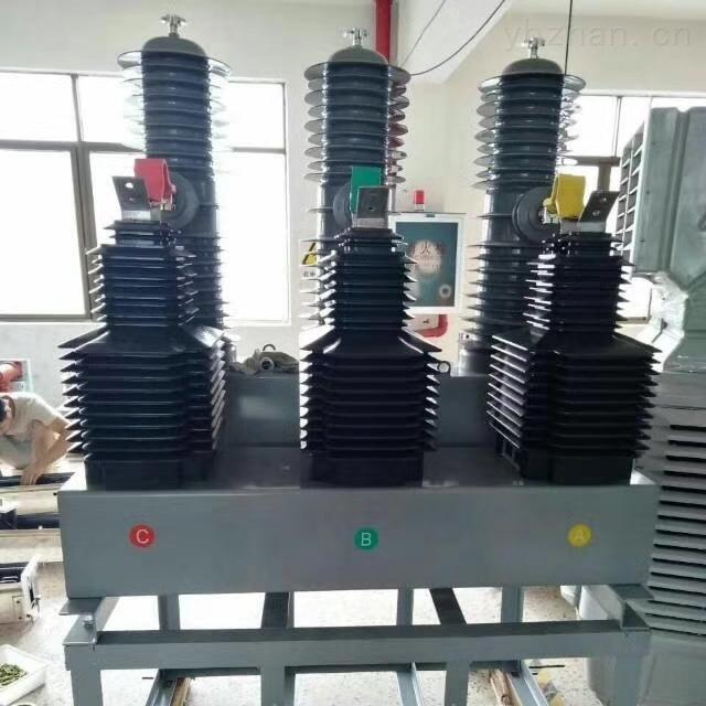 广汉发电厂35KV线路高压真空断路器