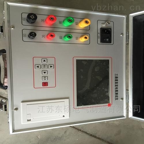承试三级资质/变压器直流电阻测试仪
