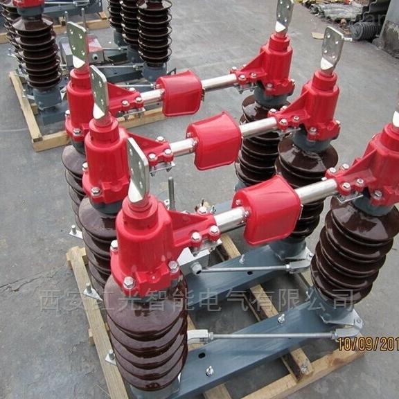 资阳GW4-35KV圆棒式电动高压隔离开关