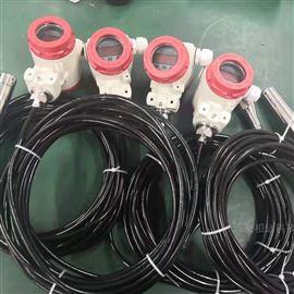 UHF-LT线缆式带远传水箱投入式液位计