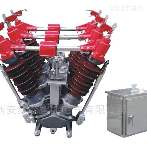 配电动操作机构35KV高压隔离开关