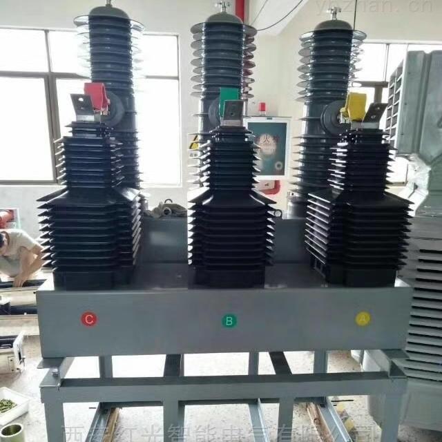 成都优质厂家35KV手动高压断路器