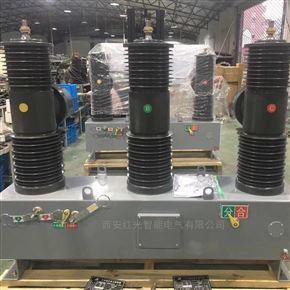 35kv户外智能型永磁高压断路器