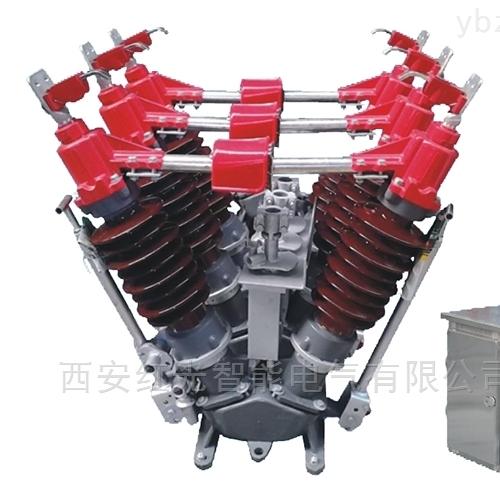 阿坝硅橡胶35KV高压隔离开关