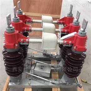 重庆35KV双柱式交流高压隔离开关