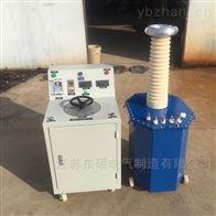 轻型高压熔喷布静电发生器