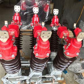 专业生产35KV高压隔离开关旋转式
