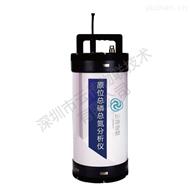 浮标总磷总氮水质在线监测分析仪