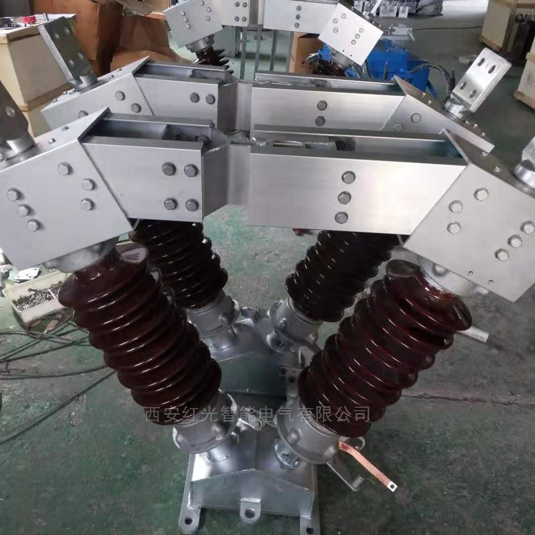 新款防风型35KV高压隔离开关