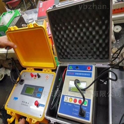 四级承试设备数字绝缘电阻测试仪厂家价格
