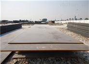 天津Q235D钢板