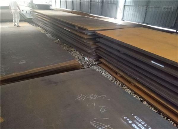 Q550D钢板,钢板厂家聚鑫直销