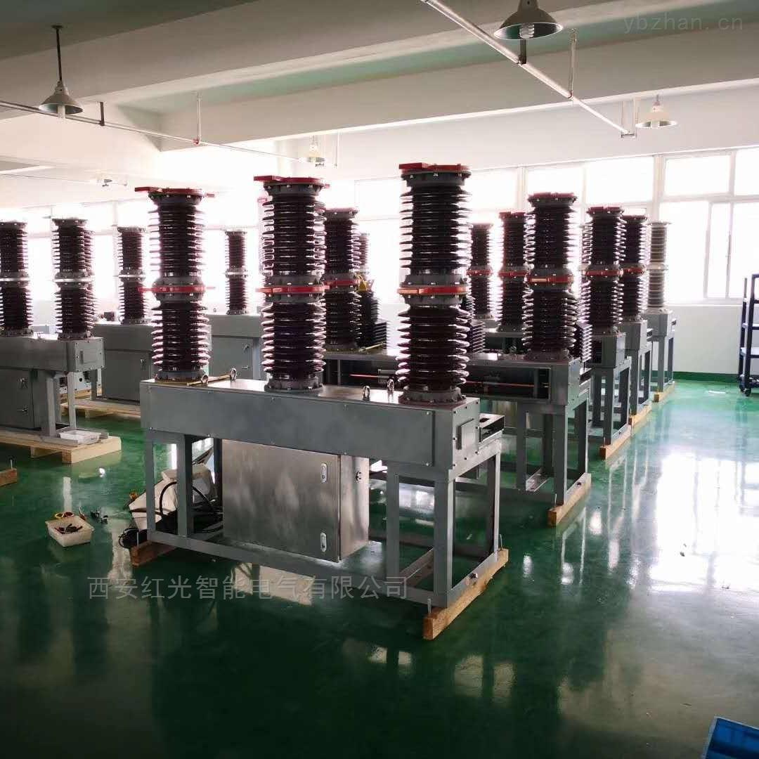 成都高压断路器zw7-40.5厂家