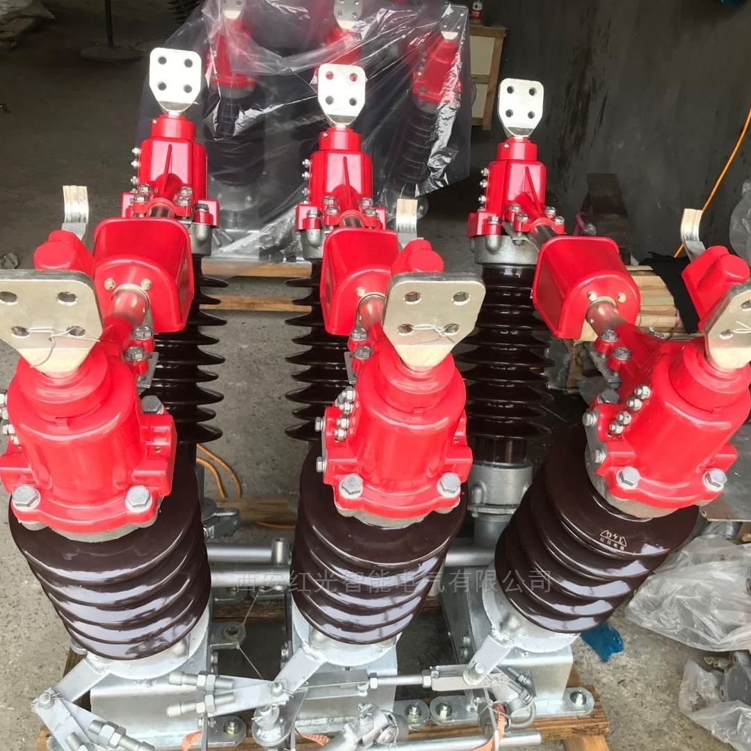 成都GW5专业生产35KV高压隔离开关