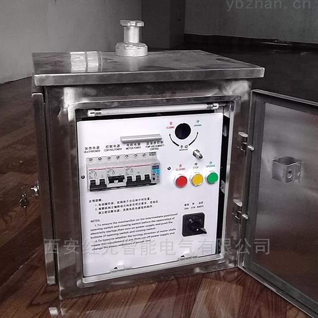 重庆35KV变电站水平式电动高压隔离开关