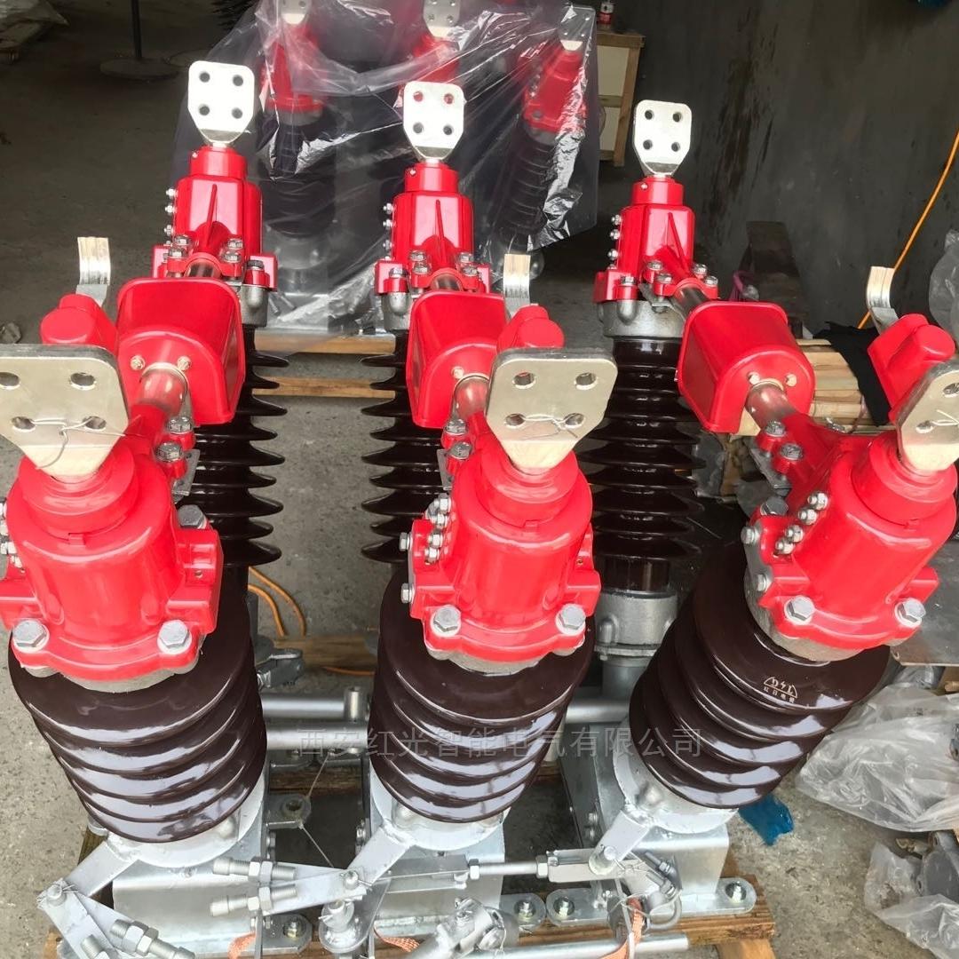 德阳新款旋转式GW5高压隔离开关