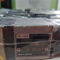 力士乐原装继电器现货HED80H-2X/100K14
