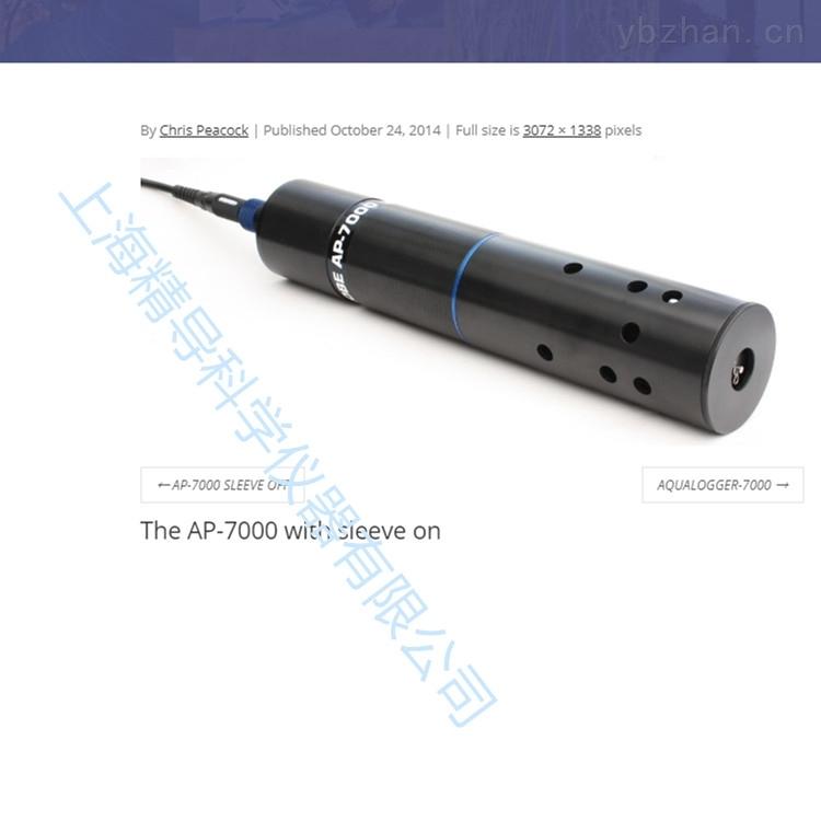Aquaread AP-700/2000多参数水质分析仪