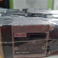 力士乐现货压力继电器HED80H-2X/200K14