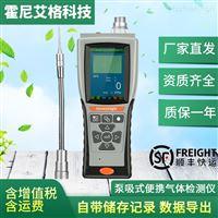 手持式甲醛气体检测仪 便携式CH2O探测仪