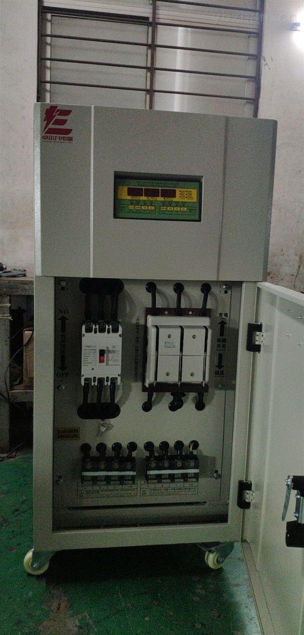 SBW-150KVA稳压器惠州市工厂现货