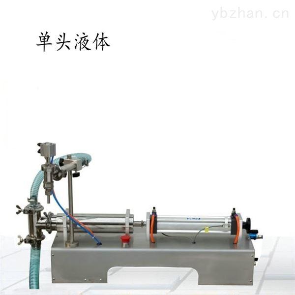 半自动220ml瓶装牛奶定量小型灌装机