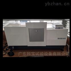 广东全自动激光粒度测试仪