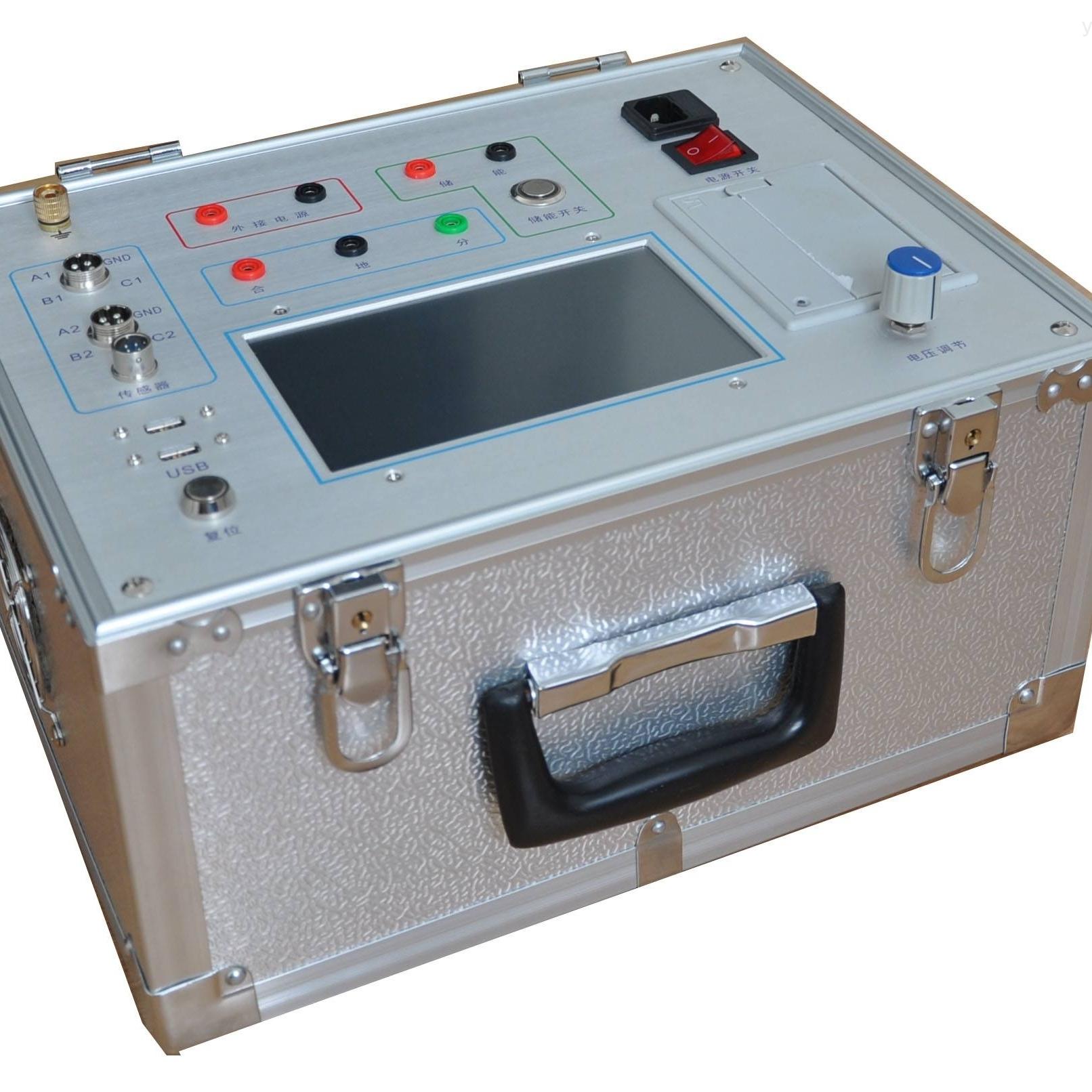 厂家出售开关特性测试仪