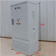 玻璃钢配电箱生产厂家