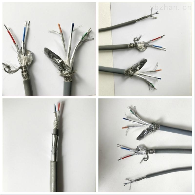 KFFP11*1.5控制信號高溫電線電纜