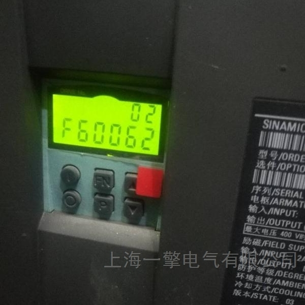 西门子6RA8018跳闸报F60042长期低价维修