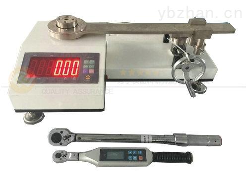 100牛米轻工用扭矩扳手检定仪生产厂家
