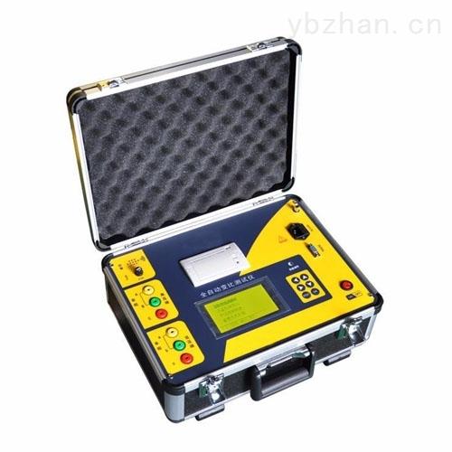 五级承试资质/变比组别测量仪