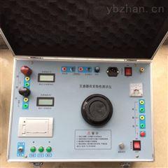 伏安特性测试仪/五级承试资质