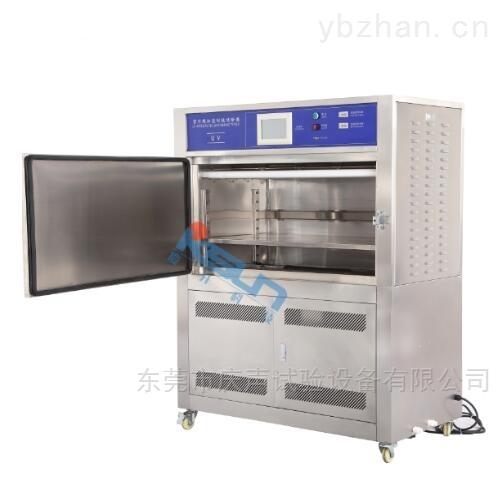 紫外光加速老化試驗機