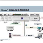 深圳西門子點擴展模塊POL925.00/STD