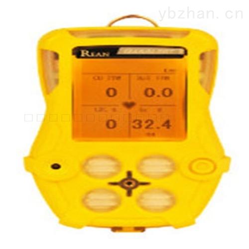 手持式一氧化碳檢測儀