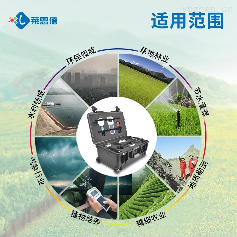 手持式农业气象环境检测仪厂商