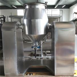 KM-PTFE-BLJ500L多功能全不锈钢双锥混合拌料机