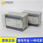 DVP60ES00T2臺達可編程控制器ES系列