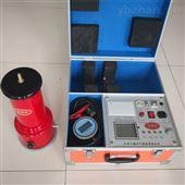 二级承试设备250KV/5mA直流高压发生器