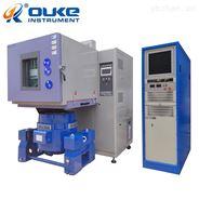 溫度、濕度、振動綜合應力試驗系統