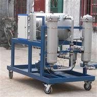 高效真空滤油机厂家规格