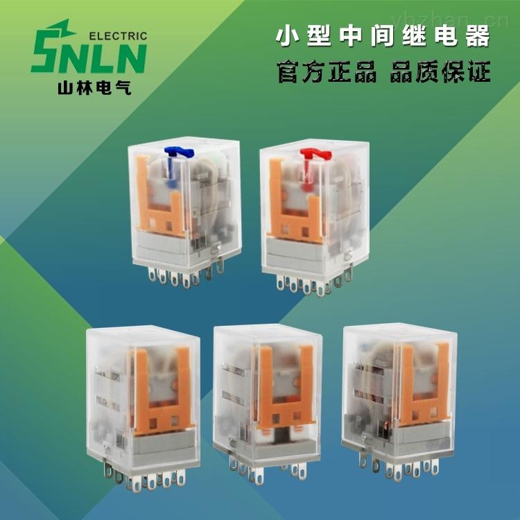 小型中间继电器系列
