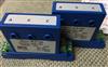 FZA系列三相電流變送器