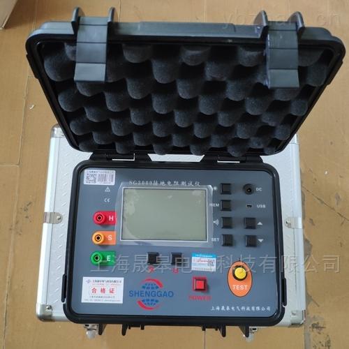 SG3000接地电阻测试仪操作规程