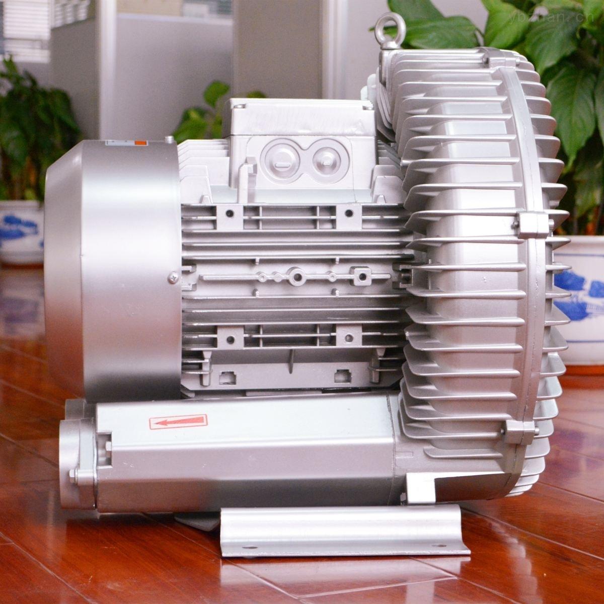 造紙機械專用高壓漩渦氣泵