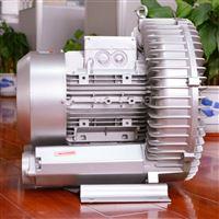 造纸机械专用高压漩涡气泵