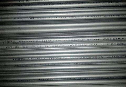 Gh3039高温合金管现货