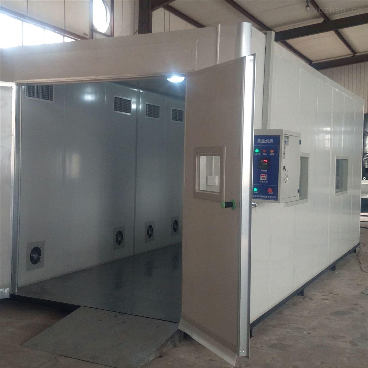 农副产品电热烘干房